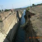 Canal de Corinthe 2
