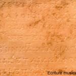 Delphes, le musée : écriture musicale antique